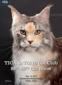 tokyo cat club